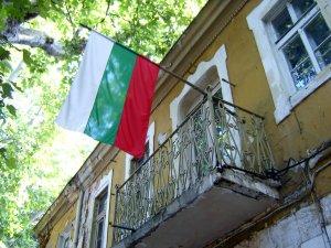 Plovdiv, Bulgarije (2005)